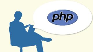 PHPプログラマー・PHPerのイメージ図