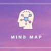 マインドマップのキャッチ画像