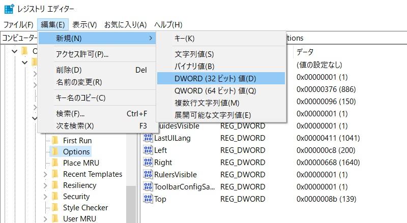 新規ファイルを作成する画面